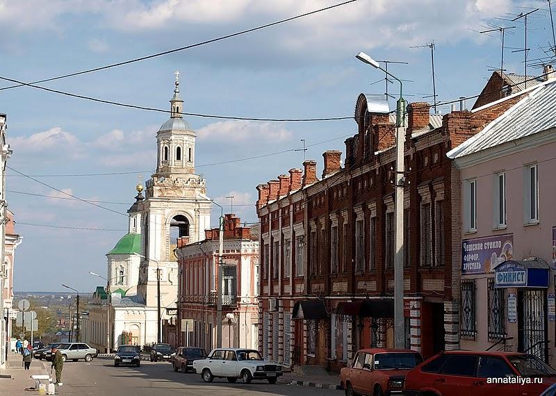 город в россии с твердым знаком